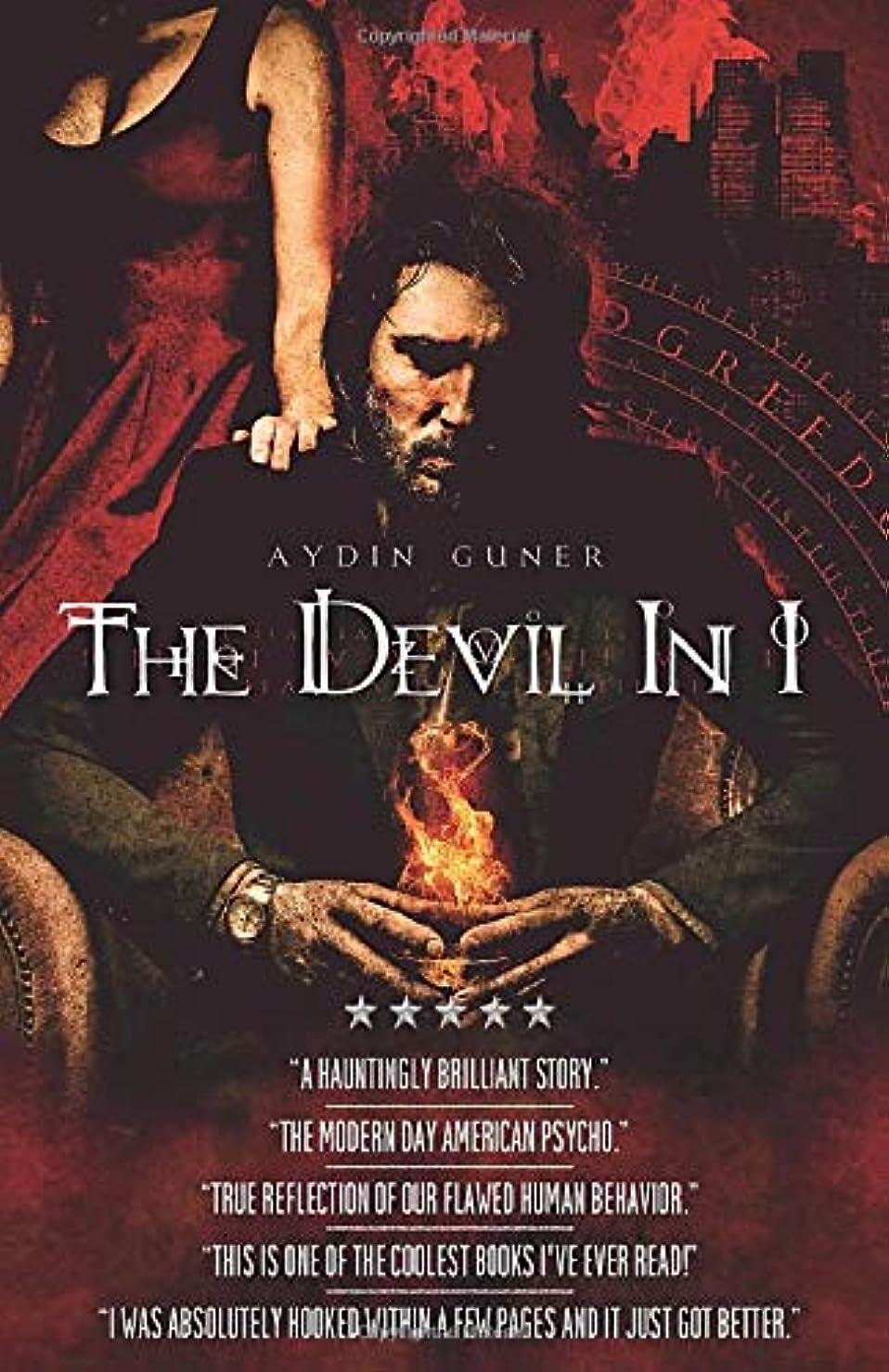 ペスト近々固めるThe Devil In I