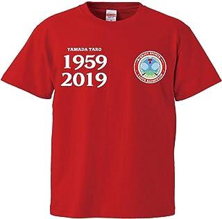 【名入れオリジナルTシャツ】還暦祝い赤いT アイラブバトミントン(プレゼントラッピング付)クリエイティ
