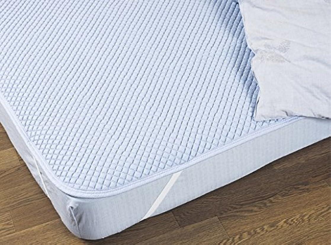 リダクター作るチューインガム夏の汗取り敷きパッド スマイルパッド 綿(ワッフル織)100% 日本製 (シングル(105×205㎝), ブルー)