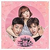 STRONG WOMAN DO BONG-SOON 2017 JTBC KOREAN TV DRAMA OST