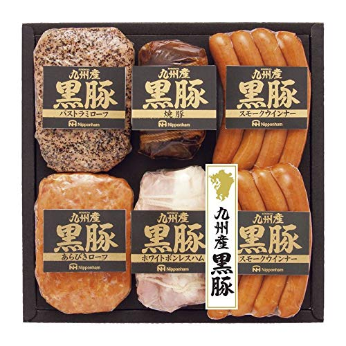 日本ハム 九州産 黒豚ギフト NO-50 【お肉 詰め合わせ ギフトセット おいしい お中元 お歳暮 贈り物】