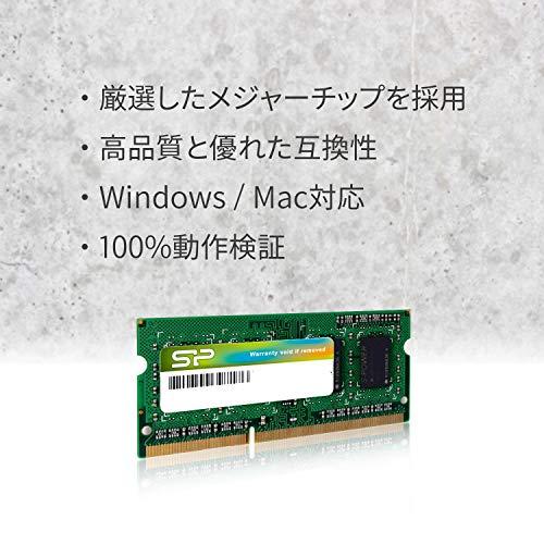 『シリコンパワー ノートPC用メモリ 1.35V (低電圧) DDR3L 1600 PC3L-12800 8GB×2枚 204Pin Mac 対応 永久保証 SP016GLSTU160N22』の5枚目の画像