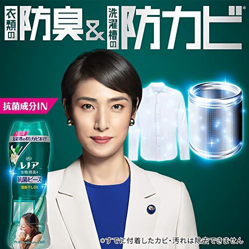 P&G(ピーアンドジー)『レノア本格消臭抗菌ビーズグリーンフレッシュハーブの香り』
