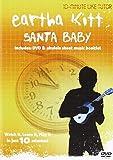 10-Minute Uke Tutor: Eartha Kitt - Santa Baby [Reino Unido] [DVD]