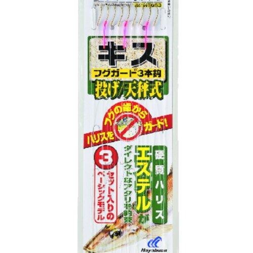 ハヤブサ(Hayabusa) 投げキス天秤式 フグガード 3本鈎3セット 6-1 NT663-6-1