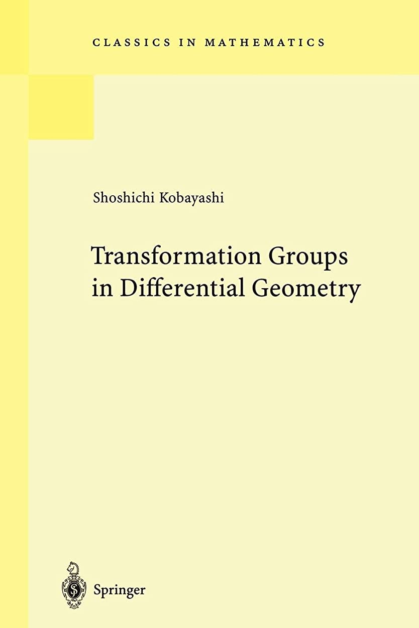 名前でからに変化する道徳Transformation Groups in Differential Geometry (Classics in Mathematics)