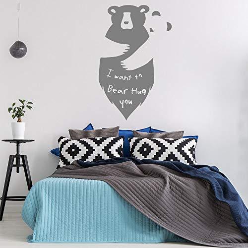 Geiqianjiumai Leuke dierlijke muurschildering twee beren knuffel muur stickers citeren slaapkamer Ik wil beer knuffel tekst jongen kamer grijs 42x67cm