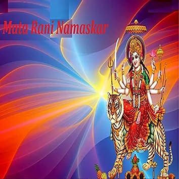Mata Rani Namaskar