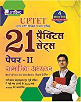 UPTET & CTET 21 (Samajik Adhyaan) Social Science Practice Sets for Class 6 - 8 of Paper 2 with Solved Paper in Hindi Arvind Prakashan