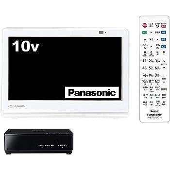 パナソニック 10V型 液晶 テレビ プライベート・ビエラ UN-10CT8-W    2018年モデル