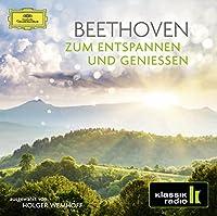 Beethoven: Zum Entspannen Und Geniessen (2CD)