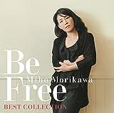Be Free 歌詞