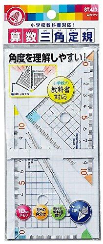 クツワ STAD 算数三角定規 HA12A