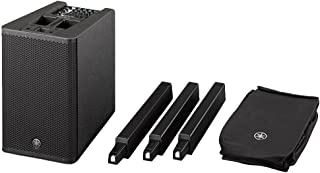 Yamaha Stagepas 1K Système portable de sonorisation tout-en-un