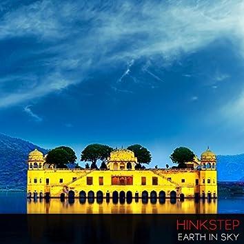 Earth in Sky