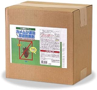 【お得用】カメムシ退治プラス忌避防除剤 1箱(420ml×6本) かめ虫駆除スプレー