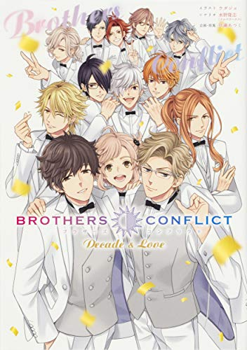 BROTHERS CONFLICT Decade & Love _0