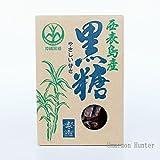 西表島産黒糖 (箱入り)300g