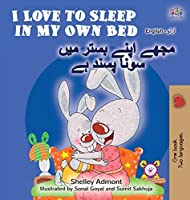 I Love to Sleep in My Own Bed (English Urdu Bilingual Book for Kids) (English Urdu Bilingual Collection)