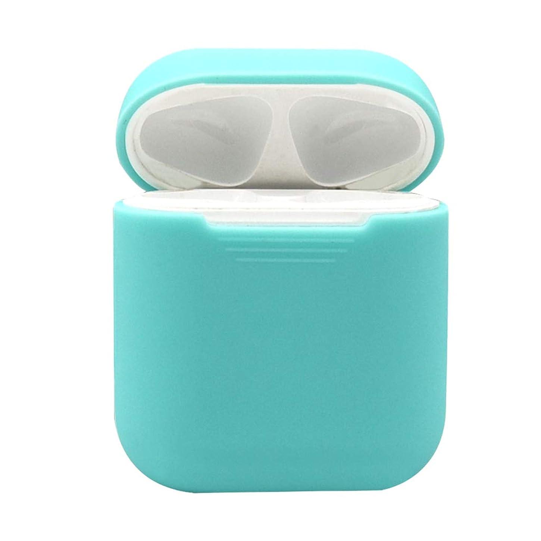 眼複製するホステスgazechimp 保護ケースカバー Apple AirPods用 充電ケース 緑