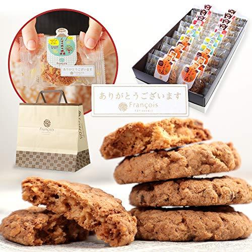 ありがとうございます クッキー 20個入 手提げ紙袋付き 個包装 お礼 お菓子 挨拶 菓子 結婚式 大量 詰め合わせ プチギフト ギフト