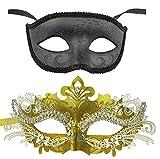 Antifaces metalizadas estilo veneciano, para carnaval, Halloween o Mardi Gras, dos unidades