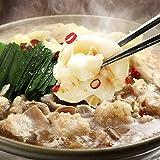 博多若杉 厚切り小腸 もつ鍋セット 国産 牛もつ鍋 お取り寄せ もつ鍋 醤油味 (4~5人前)