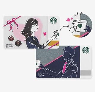 2枚セット スターバックス カード From Me/To You 残高0円 PIN末削り バレンタイン2019