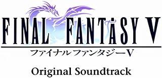 FINAL FANTASY V Original Soundtrack