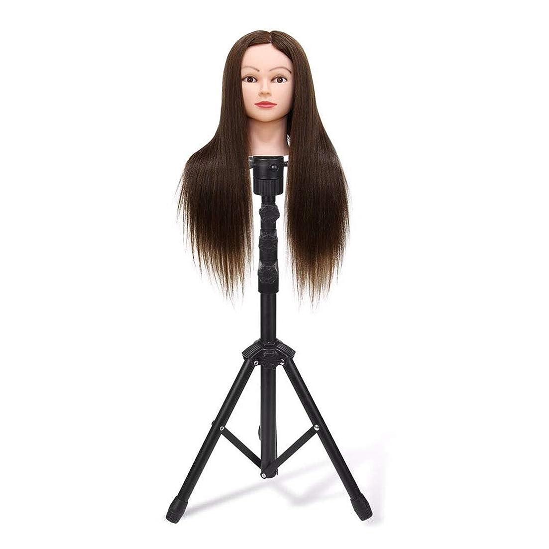 咳超える息子WTYD 美容ヘアツール 美容整形式三脚スタンドサロントレーニングヘッドヘアウィッグブラケットホルダー、身長:80-150cm