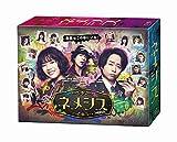 ネメシス Blu-ray BOX[Blu-ray/ブルーレイ]