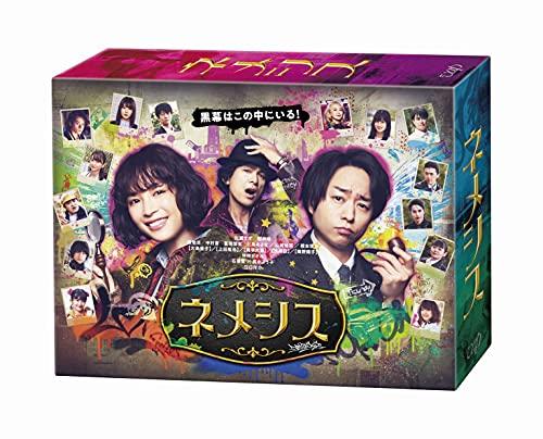 【メーカー特典あり】「ネメシス」Blu-ray BOX〔オリジナルクリアファイル(B6サイズ)付き〕