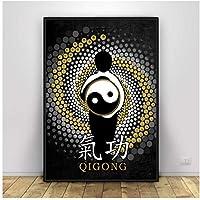 Qqwer チーゴン陰陽太極拳ポスター油絵キャンバス壁画写真キャンバス絵画家の装飾-50X70Cmx1Pcs-フレームなし