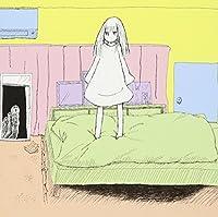 Etsuko Yakushimaru - Yamiyami Lonely Planet [Japan CD] RZCM-59131 by Etsuko Yakushimaru (2012-09-26)