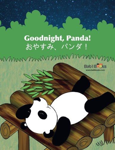 Goodnight, Panda: double texte japonais et anglais (édition japonaise et anglaise)