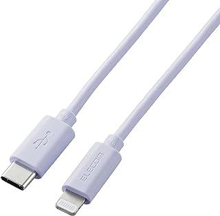 エレコム USB C(TM)-Lightningケーブル iPhone/iPad/iPod/Magic Keyboard/Magic Mouse/Magic Trackpad 充電 対応 1.0m パープル U2C-APCL10PU