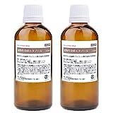 ease 植物性発酵エタノール 200ml(100ml×2本)