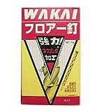 WAKAI スクリング加工 フロアー釘 14×38mm 1kg