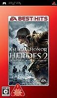 EA BEST HITS メダル オブ オナー ヒーローズ2 - PSP