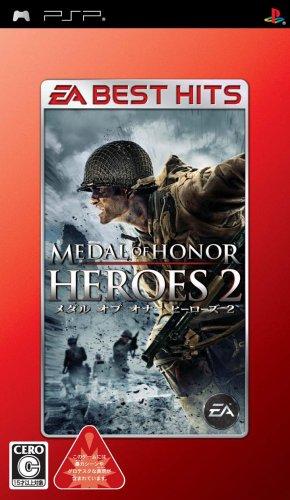 Medal of Honor: Heroes 2 (EA Best Hits) (japan import)