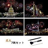 Langaelex スクラッチアート7個セット, 4枚290 x 210 MM世界的に有名な観光スポットと花火, 金属1本+竹1本 専用スクラッチペン +黑1本刷毛 封筒包装 (花火セット)