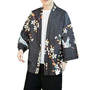 PRIJOUHE Men's Kimono Cardigan Jacket Japanese Style Flying Crane Seven Sleeves Open Front Coat