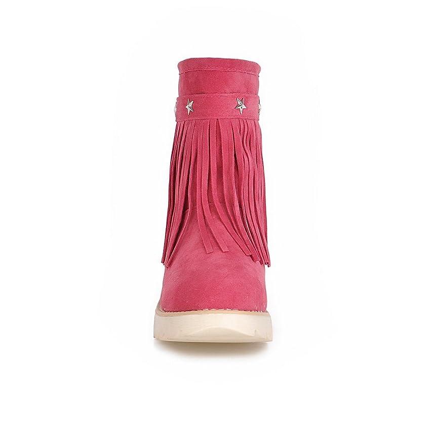 保証乱気流トレイA&N 女性 フサ フラット ラウンドトゥ プルオン スイカ色 ヌバック ブーツ?ブーティ - 24.5cm
