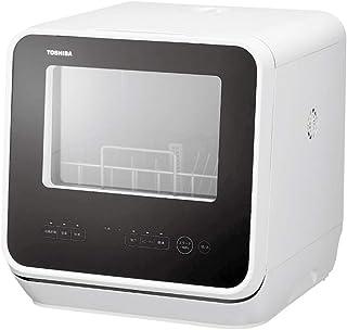 東芝 食器洗い乾燥機 食洗機 DWS-22A ホワイト 工事不要 除菌コース 節水 送風乾燥 かんたん操作