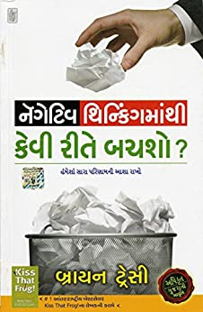 Negative Thinking Mathi Kevi Rite Bachsho? (Gujarati) by [Brian Tracey]