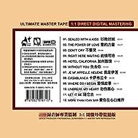 欧美百年情歌经典 原音母带1:1母盘直刻无损高音质发烧CD碟片