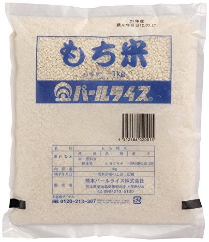 熊本県産 ヒヨクモチ もち精米 1kg 令和2年産