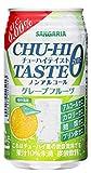 チューハイテイストグレープフルーツ0.00%ケース 350X24