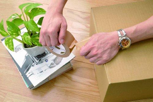 3M『スコッチガムテープ布梱包用テープ軽量用(509BEN)』