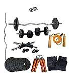 Aurion 25A Leather Home Gym Set, 25Kg (Black)